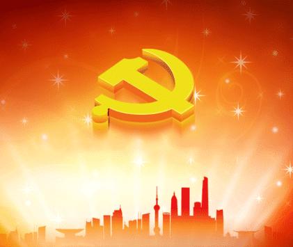 八达岭长城灯光秀庆祝建党百年