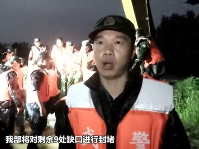 郑州暴雨已致12人遇难!洪涝灾害严重!山东多地消防、救援队连夜驰援河南!