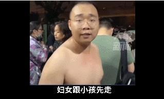郑州地铁被困乘客顺绳桥走出隧 道
