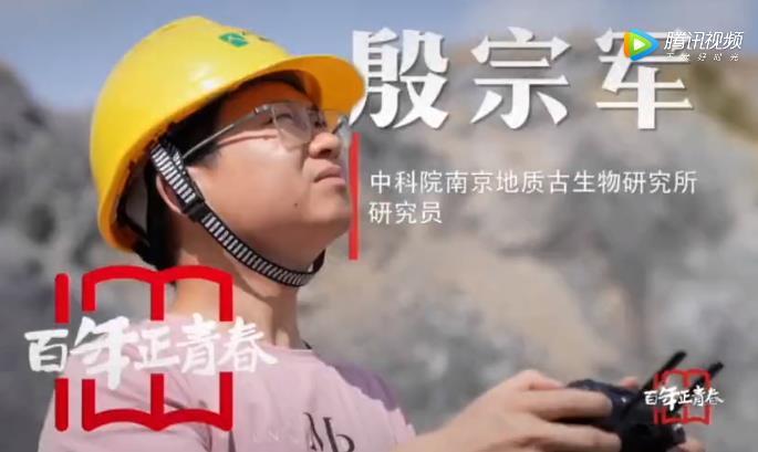 贵州发现6亿岁海绵宝宝 目前全球唯 一孤品海绵标本:网友为研究员点赞