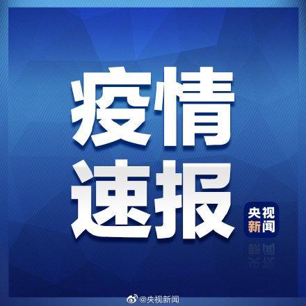 江苏38例新增本土确诊均在扬州 南京昨日无新增本土确诊