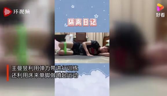 国乒隔离日记来了!孙颖莎、许昕晒训练视 频,网友:终于等到你们啦