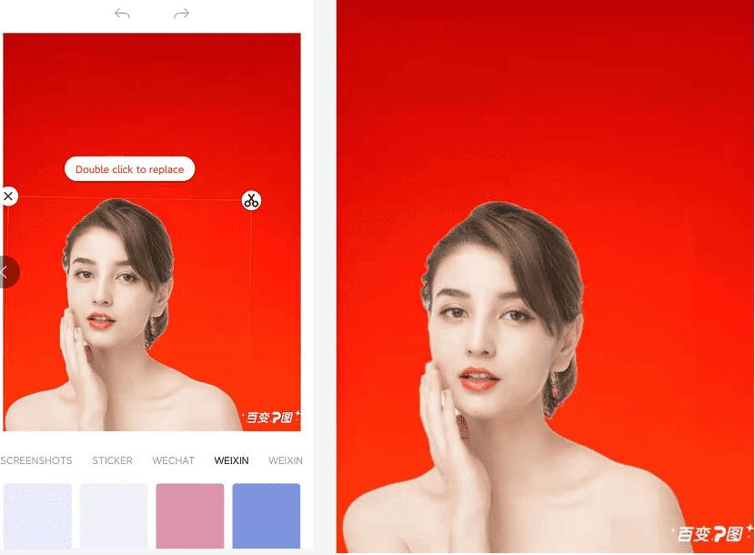 照片换背景怎么弄更简单?百变P图一键抠图只需3步
