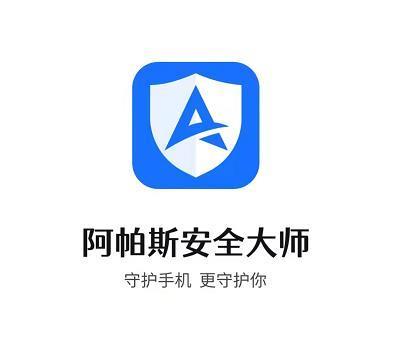 APUS 手机网速慢怎么加速?APUS阿帕斯手机安全大师来教你!