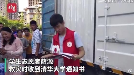 妈妈回应儿子救灾时收到清华通知书 学习自觉努力:网友称德才兼备