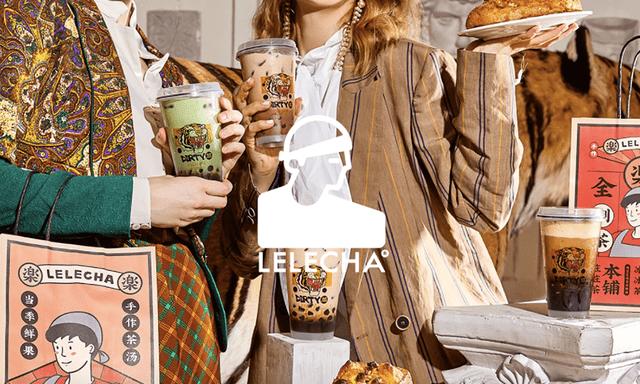 喜茶创始人回应收购乐乐茶:彻 底、完全、坚决放弃