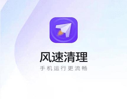 APUS风速清理教程之手机下载程序清理功能介绍【图文详解】
