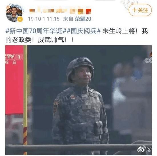 中部战区上将灾区救援被认出!网友:你可以永远相信人 民子弟兵