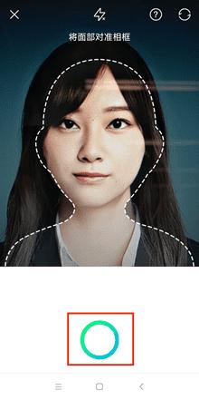 APUS心旅相机教程之测颜值相机教程攻略【图文详解】