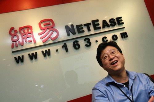 丁磊谈腾讯放弃音乐独 家版权:期待是真心实意的