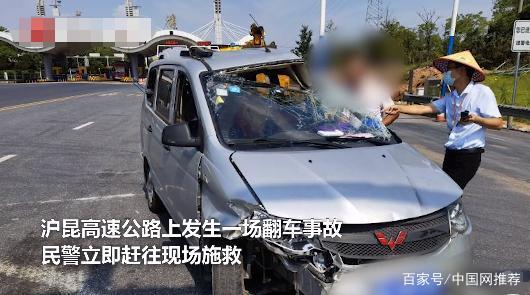 男子买车3年不知有车载空调,驾驶途中被热晕发生翻车事故