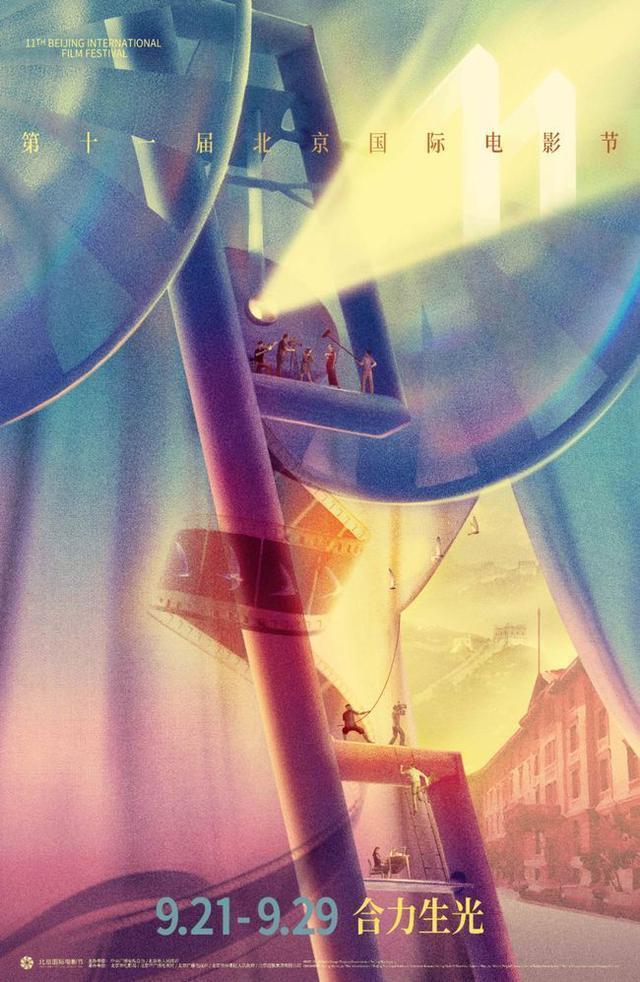 """北影节官宣9月21日重启!2021北京国际电影节""""天坛奖""""等十大奖项花落谁家?"""