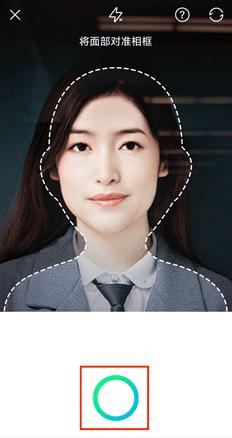 APUS心旅相机教程之漫画脸效果教程介绍【图文详解】