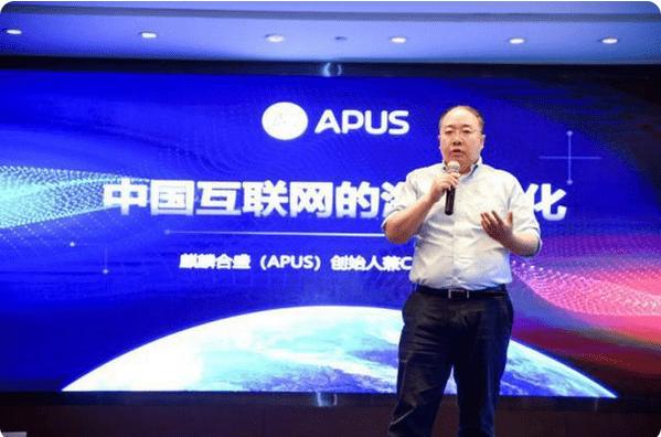 """年收入超10亿!""""独角兽""""APUS的另一个总部为何落户郑州?"""
