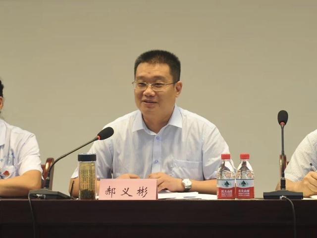 郝义彬再任郑州市第六人 民医院党 委书 记,曾获抗击新冠肺炎疫情先进个人称号